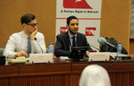 Event Summary: BIRD at HRC34 discusses Bahrain's UPR