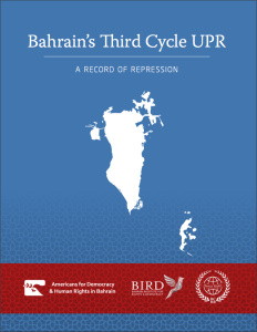 Bahrain's Third Cycle UPR: A Record of Repression
