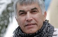 Nabeel Rajab Trial Postponed To Tomorrow, Defence's Court Boycott Continues