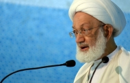 Government of Bahrain must drop charges, reinstate citizenship of Sheikh Isa Qassim