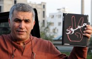 "BAHRAIN: FCO Silence on Nabeel Rajab ""Appalling"", Say 17 Rights Groups & MPs Ahead Of His Trial Tomorrow"
