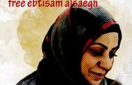 BAHRAIN: Ebtisam Al-Sayegh Isolated in Prison As Interrogations Continue, US Calls for Her Release