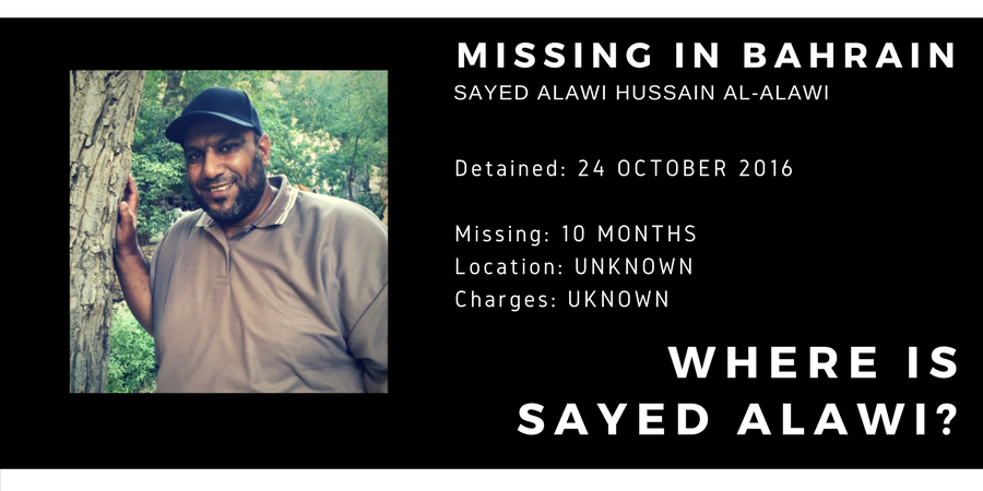 Sayed Alawi #2