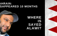 NGOs Raise Concern Over Forcibly Disappeared Sayed Alawi