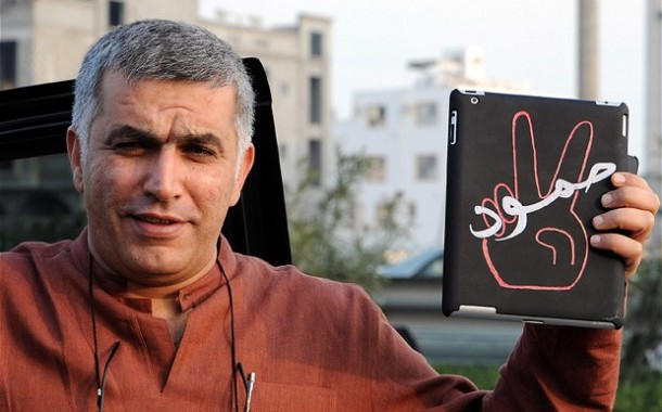 Bahraini Court Rejects Appeal to Grant Prominent Human Rights Defender a Non-Custodial Sentence
