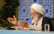 Bahraini Top Shia Cleric Sheikh Isa Qassim in London to Receive Urgent Medical Care