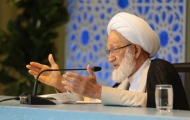 Bahrain's spiritual leader went under surgery