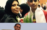 Bahrain Court upheld three years prison sentence against UK-Based Rights Activist's family in reprisal case