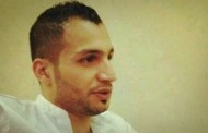 Maher al-Khabbaz Faces Imminent Execution after Bahraini Court of Cassation Upheld his Death Sentence