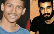 Bahrain: Mass Trial of Dissidents Results in 2 Death Sentences and 47 Revocations of Citizenship