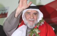 BAHRAIN: UK-Trained Watchdog Ombudsman Whitewashes Degrading Treatment of Political Prisoner Hassan Mushaima