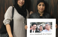 Bahrain: NGOs call for release of human rights defender Abdulhadi Al-Khawaja on 7th anniversary of his arrest