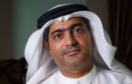 Open Letter for UAE Human Rights Defender Ahmed Mansoor