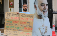 Bahraini Activist Ali Mushaima Hospitalised After One Month of Hunger Strike Outside the Bahrain Embassy in London