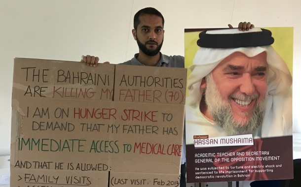 NGOs Call for Release, Urgent Medical Care for Political Prisoner Hassan Mushaima