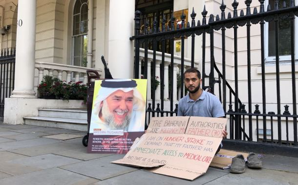 Bahraini Activist declared Hunger Strike in London to Save his Imprisoned Father Hassan Mushaima (70): TAKE ACTION!
