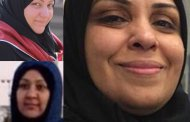 BAHRAIN: Further Retaliation Against Female Political Prisoner Following UN Secretary General's Report