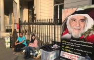 Prominent Activist Joins Ali Mushaima on The 35th Day of His Hunger Strike: HER STATEMENT