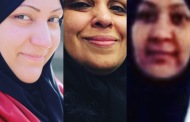 Female Detainees' Response to the Statement Issued by the National Institute for Human Rights (NIHR)