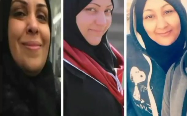 Rights Groups Urge the UN High Commissioner to Intervene in Mistreatment of Female Activists in Bahrain