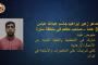 Bahrain Sentences Two to Death Following Severe Torture