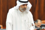 Former Bahraini MP Detained for Tweeting Criticism of Upcoming Elections