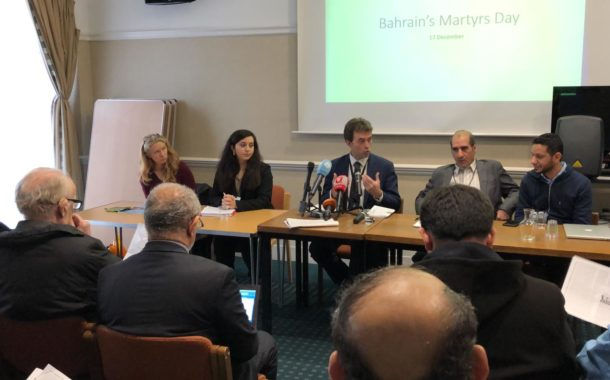 PARLIAMENTARY EVENT: Commemorating Bahrain's Martyr's Day