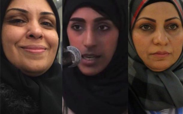6 UN Experts Call For Investigation Into Abuse of Three Bahraini Female Rights Defenders