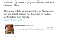 BAHRAIN: Prominent Opposition Activist Sentenced To 6 Months Over Criticism of Sudanese President Albashir