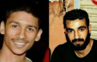 Bahrain: Two men face imminent execution following unfair trial amid allegations of torture