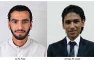 Three Men Executed in Bahrain Amid International Outcry