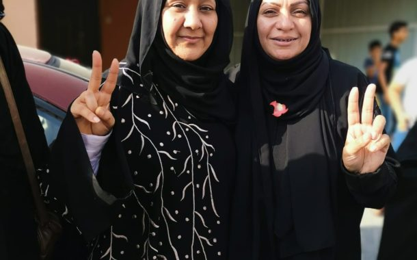 Activist Najah Yusuf who Criticised Formula One Race in Bahrain is Freed