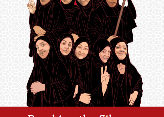 Report Exposes Widespread Abuse of female Political Prisoners in Bahrain
