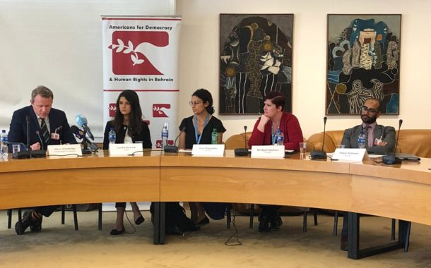 Side Event and Report Launch at HRC42: Bahraini Women Political Prisoners