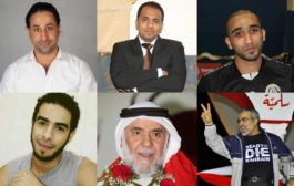 Bahrain: Prisoners Denied Medical Care