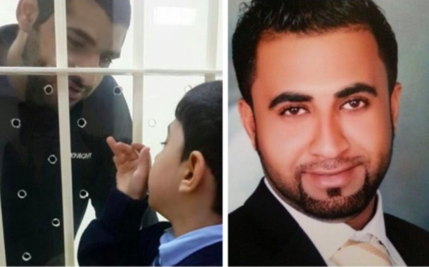 Bahrain: Court Delays Verdict on Death Row Torture Victims to Christmas Day