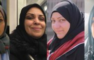 Cross-Party Leaders Call for End to UK Training to Bahrain Amid Abuse of Female Activists