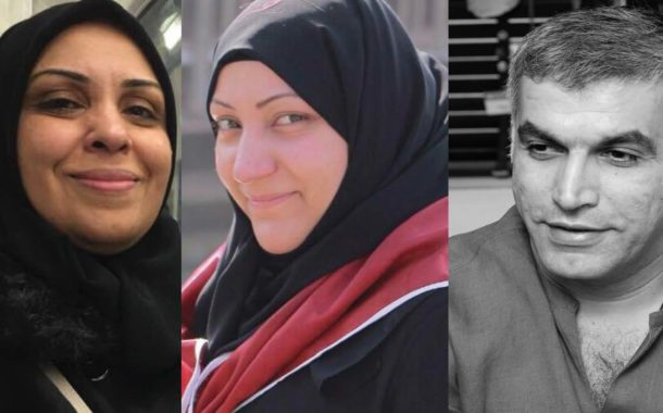 8 UN Experts Condemn Bahrain's Treatment of Political Prisoners