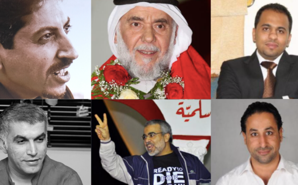Prominent Political and Human Rights Activists Excluded from Bahrain Prison Release