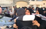 "Woman Jailed in ""Reprisal"" For Son-in-Law's Activism Freed in Bahrain"