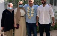 Bahrain's Leading Rights Activist Nabeel Rajab Released From Prison Under Alternative Sentencing