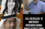 UK Urged to Intervene for the Release of Prominent Activists in Gulf