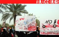 18 Rights Groups Raise Bahrain Human Rights Concerns with Formula One