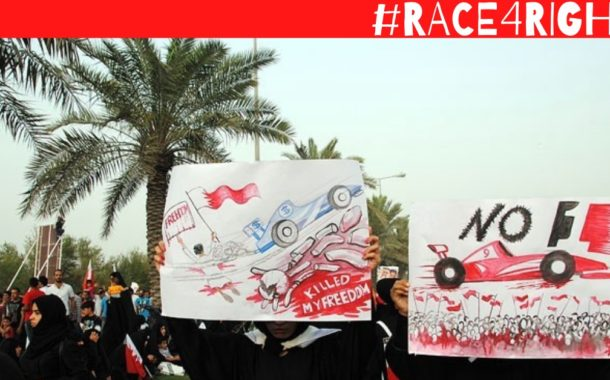 16 Rights Groups Raise Bahrain Human Rights Concerns with Formula One