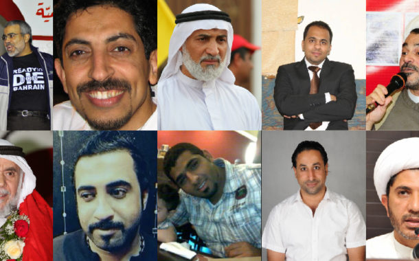 Bahrain: Joint Letter to EU Ahead of Meeting With Bahraini Delegation