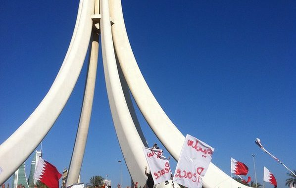 "New Report Finds Bahrain ""Regressed in Almost Every Area of Human Rights""  Since 2011 Uprising"