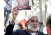 Bahrain Arrests Father of First Man Killed During 2011 Uprising, as Crackdown Intensifies